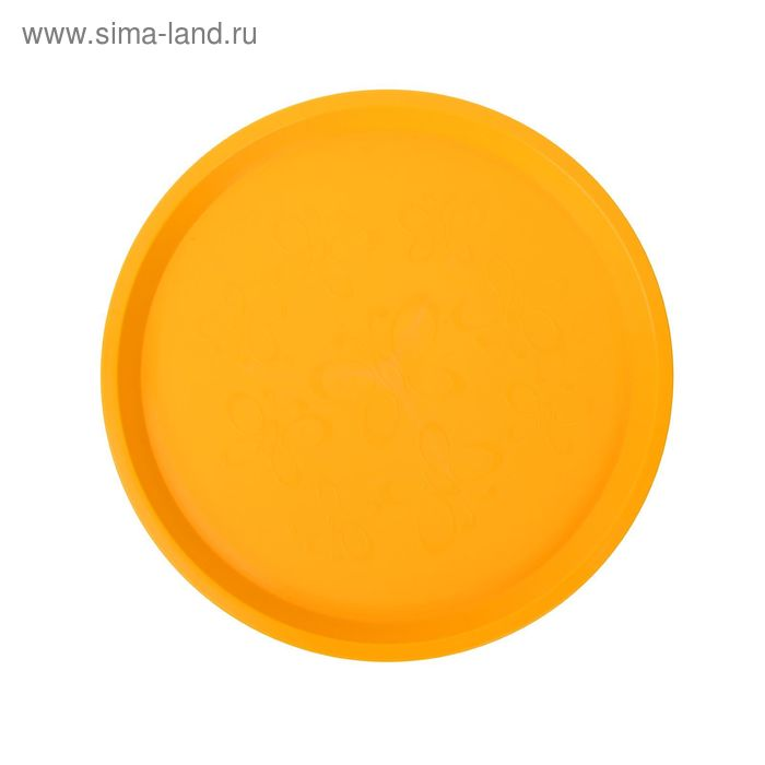 Поднос d=33 см Arrivo, цвет солнечный