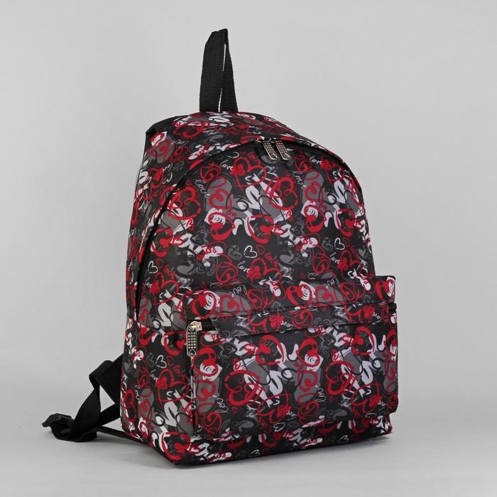 """Рюкзак молодёжный """"Сердца"""", 1 отдел, 1 наружный карман, цвет чёрно-красный"""