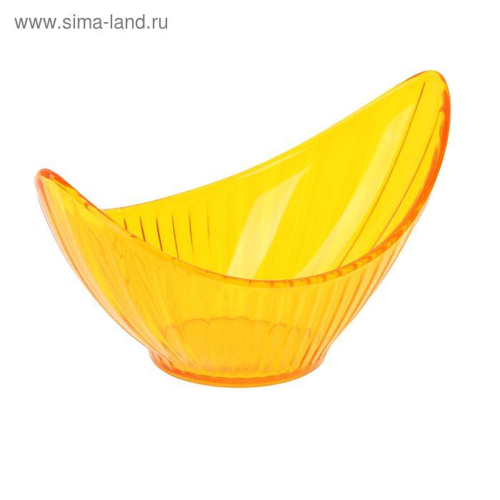 "Креманка 200 мл ""Акри"", цвет жёлтый"