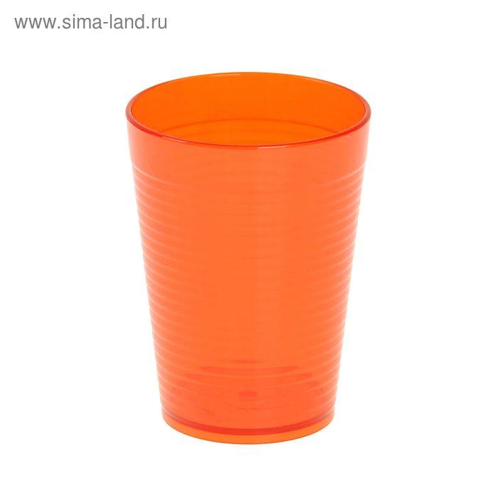 Стакан 250 мл Fresh, цвет апельсин