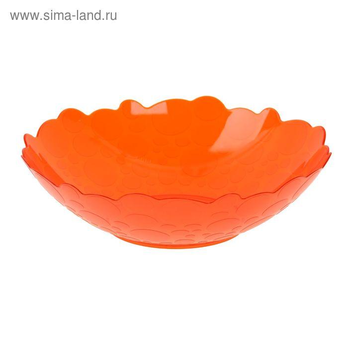 Ваза для фруктов 2,2 л Glory, цвет оранжевый