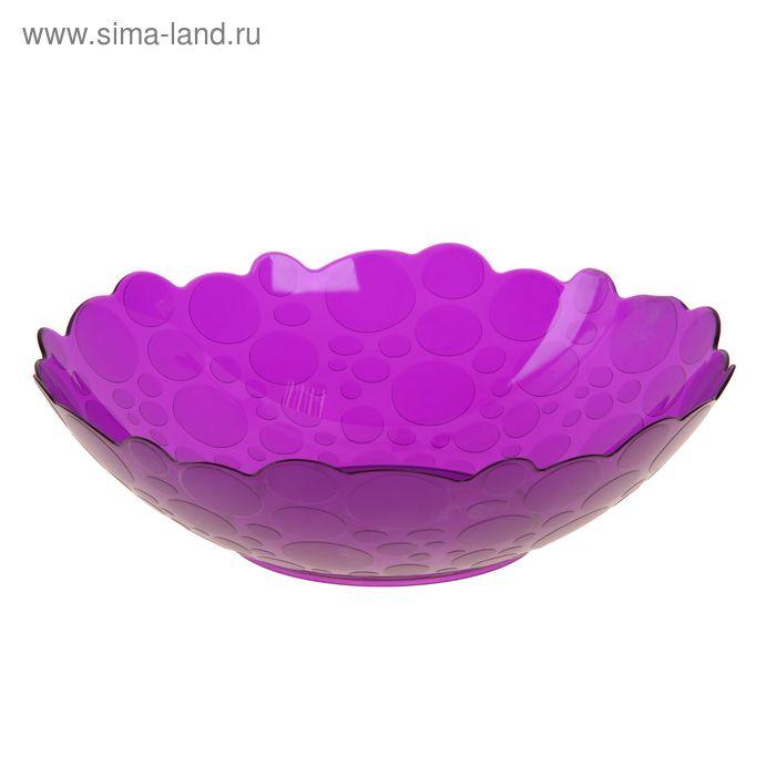 Ваза для фруктов 2,2 л Glory, цвет фиолетовый