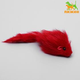 Мышь меховая однотонная 6,5 см, микс цветов