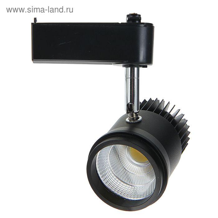 Трековый светильник LED, 12 W, 960 Lm, 4000 K, дневной свет, SL-1201B, корпус ЧЕРНЫЙ