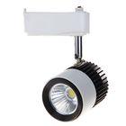 Трековый светильник LED, 9 W, 720 Lm, 6400 K, холодный свет, SL-902WB, корпус БЕЛО-ЧЕРНЫЙ