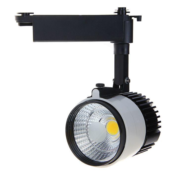 Трековый светильник LED, 20 W, 1600 Lm, 4000 K, дневной свет, SL-2002WB,  БЕЛО-ЧЕРНЫЙ