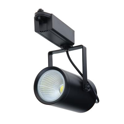 Трековый светильник LED, 30 W, 2700 Lm, 6400 K, холодный свет, SL-3009B, корпус ЧЕРНЫЙ