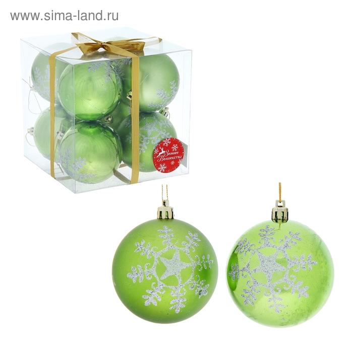"""Новогодние шары """"Зелёный звёздный узор"""" (набор 8 шт.)"""