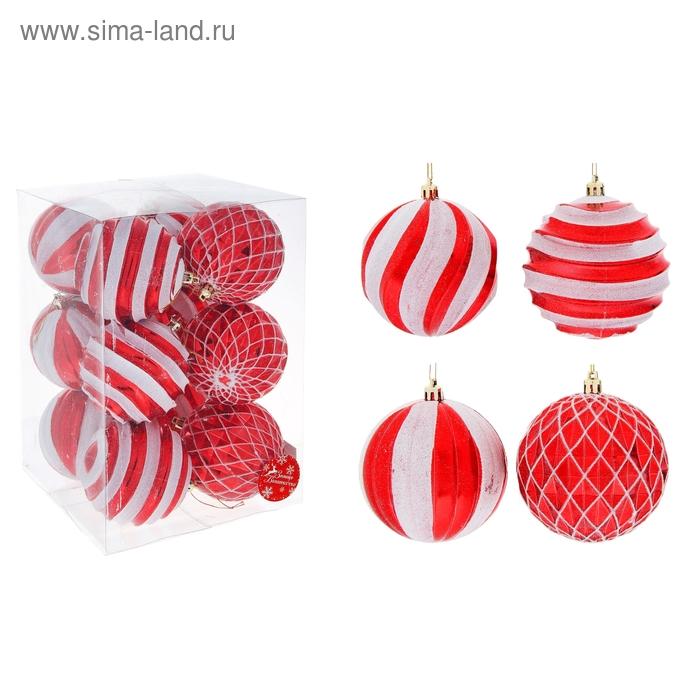 """Новогодние шары """"Белые полосы"""" (набор 12 шт.)"""