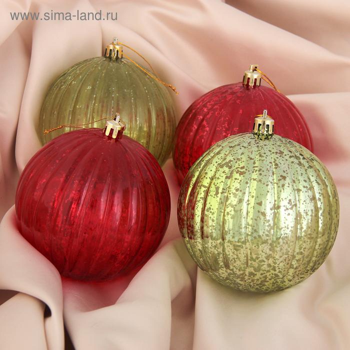 """Новогодние шары """"Красно-зелёный Орфей"""" (набор 4 шт.)"""