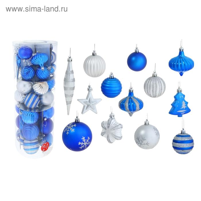 """Новогодние шары """"Синий металлик"""" (набор 42 шт.)"""