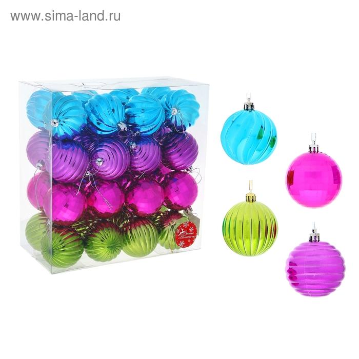 """Новогодние шары """"Неоновая радуга"""" (набор 32 шт.)"""
