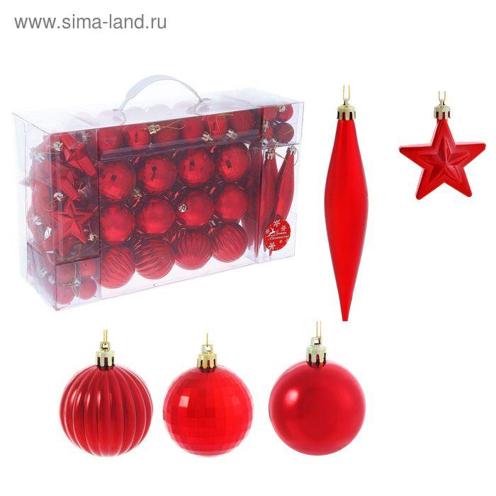 """Ёлочные игрушки """"Праздничное красное ассорти"""" (набор 94 шт.)"""