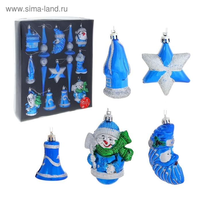 """Ёлочные игрушки """"Синее ассорти"""" (набор 12 шт.)"""