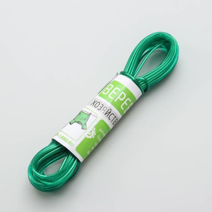 Верёвка бельевая с металлической нитью, d=2 мм, длина 10 м, цвет МИКС
