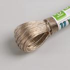 Верёвка бельевая с металлической нитью, d=2 мм, длина 20 м, цвет МИКС - фото 4635776