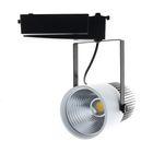 Трековый светильник LED, 40 W, 3200 Lm, 4000 K, дневной свет, SL-4001WB, корпус БЕЛО-ЧЕРНЫЙ