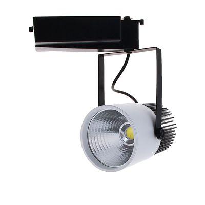 Трековый светильник LED, 40 W, 3200 Lm, 6400 K, холодный свет, SL-4001WB, корпус БЕЛО-ЧЕРНЫЙ