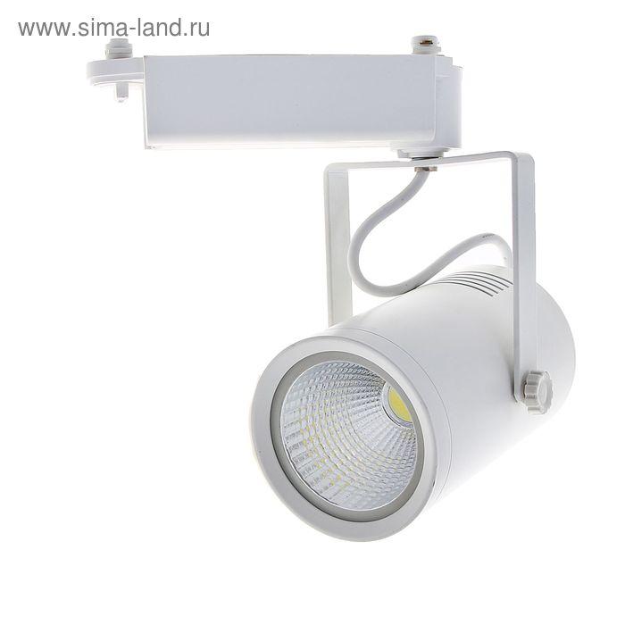 Трековый светильник LED, 30 W, 2700 Lm, 6400 K, холодный свет, SL-3009W, корпус БЕЛЫЙ