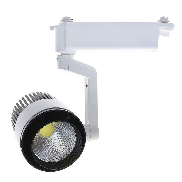 Трековый светильник LED, 20 W, 1600 Lm, 6400 K, холодный свет, SL-2001WB, корпус БЕЛО-ЧЕРНЫЙ 10