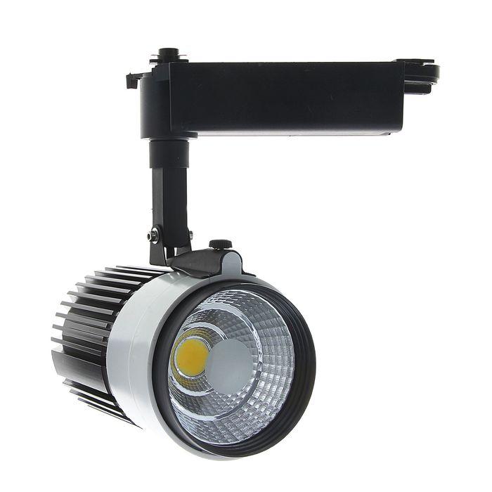 Трековый светильник LED, 30 W, 2400 Lm, 4000 K, дневной свет, SL-3002WB, корпус БЕЛО-ЧЕРНЫЙ