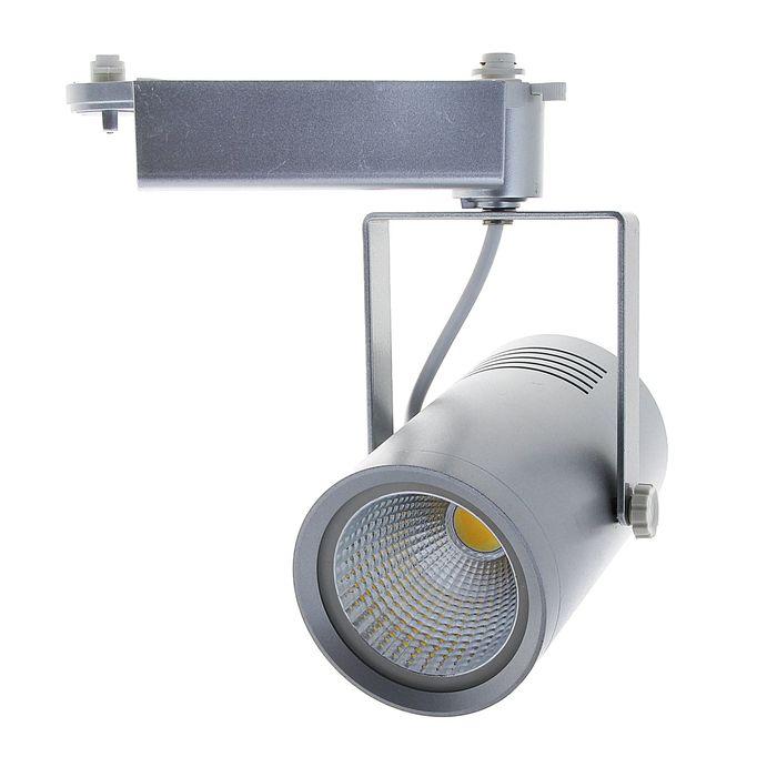Трековый светильник LED, 30 W, 2700 Lm, 4000 K, дневной свет, SL-3009S, корпус СЕРЫЙ