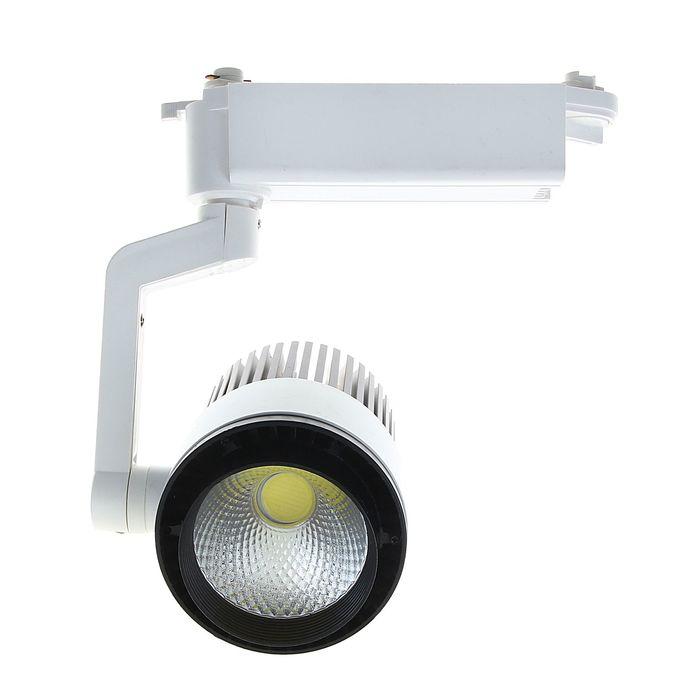 Трековый светильник LED, 30 W, 2400 Lm, 6400 K, холодный свет, SL-3001WB, корпус БЕЛО-ЧЕРНЫЙ