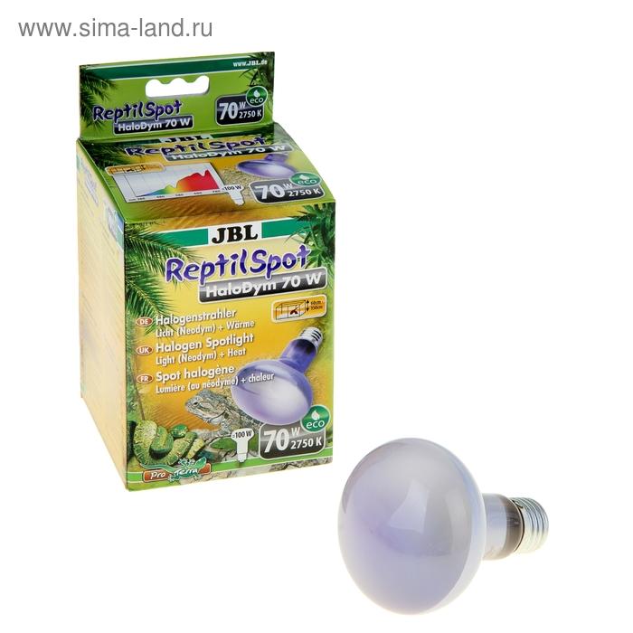Лампа для освещения и обогрева террариума галогеновая, неодимовая JBL ReptilSpot HaloDym 70 ватт