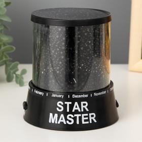 "Ночник-проектор ""Звёздное небо"", 4 LED, (USB, адаптер в комплекте) или (4*ААА), пластик"