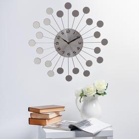 """Часы настенные, серия: Ажур, """"Солнечные зайчики"""", d=33 см"""
