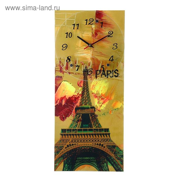 """Часы настенные картина """"Париж"""""""