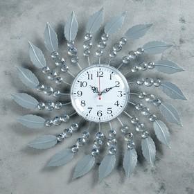 """Часы настенные, серия: Ажур, """"Милена"""", d = 39 см, микс"""