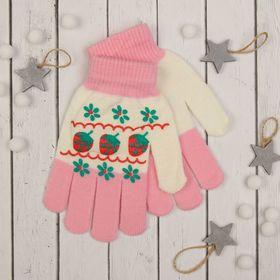"""Перчатки для девочки """"Клубничка"""", размер 20, цвет розовый/экрю 65553"""