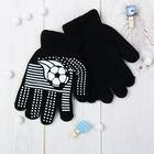 """Перчатки детские """"Футбол"""", размер 18 (р-р произв. 16*1*8), цвет чёрный 65483"""