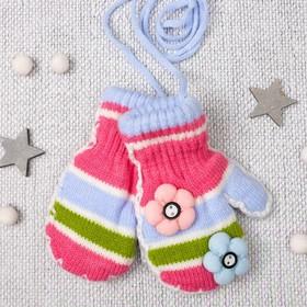 """Варежки детские """"Цветочки"""", размер 16, цвет розовый/голубой 65473"""