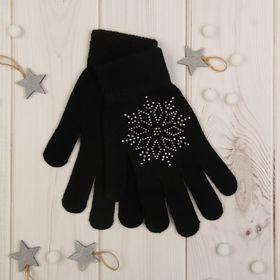 """Перчатки молодёжные """"Снежинка"""", размер 10, цвет чёрный (арт. 65552)"""