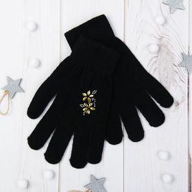 """Перчатки молодёжные """"Лили"""", размер 20, цвет чёрный 65551"""