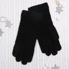 """Перчатки женские """"Агнес"""", размер 18, цвет чёрный 65446"""
