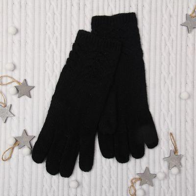 """Перчатки женские """"Ажур"""", размер 18, цвет чёрный 65454"""