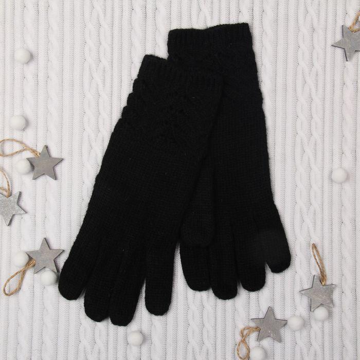 """Перчатки женские """"Ажур"""", размер 18 (р-р произв. 24*1*9), цвет чёрный 65454"""