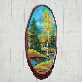 """Картина Осень"""" в форме среза дерева 70 см, каменная крошка"""