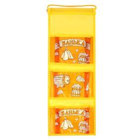 Кармашки банные на 3 отделения 'Банька', пластик Ош