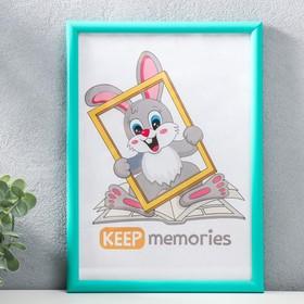Photo frame 21x30 cm green