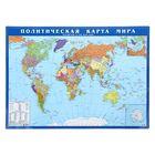 Политическая карта мира (М 1:58 млн.). Настольная карта