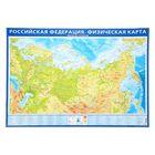 Карта Российской Федерации. Физическая карта (1:9.5 млн). Крым в составе РФ