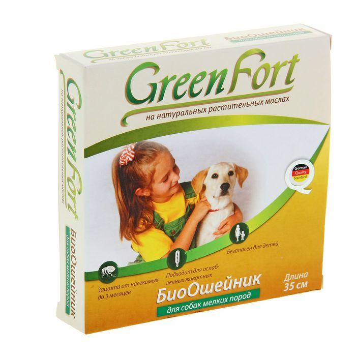 Биоошейник GreenFort от блох для мелких собак, 35 см