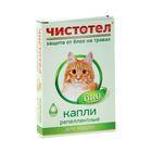 """Капли от блох для кошек """"Чистотел БИО"""""""