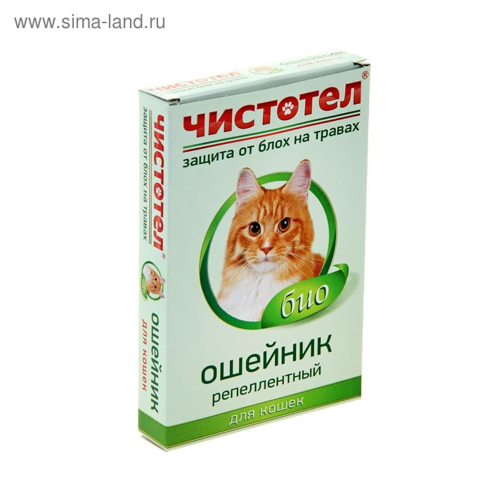 """Ошейник для кошек """"Чистотел БИО"""""""