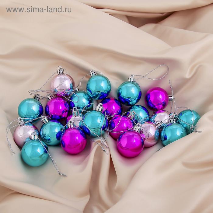 """Новогодние шары """"Розово-синяя звезда"""" (набор 21 шт.)"""