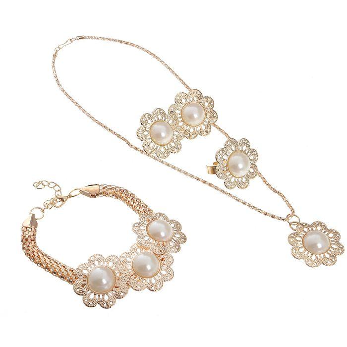 """Гарнитур 4 предмета: серьги, кулон, браслет, кольцо безразмерное """"Арабика"""" цветочный жемчуг, цвет МИКС, 45см"""